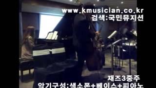 피로연 연주 결혼식 웨딩연주 컨벤션디아망 2부 3