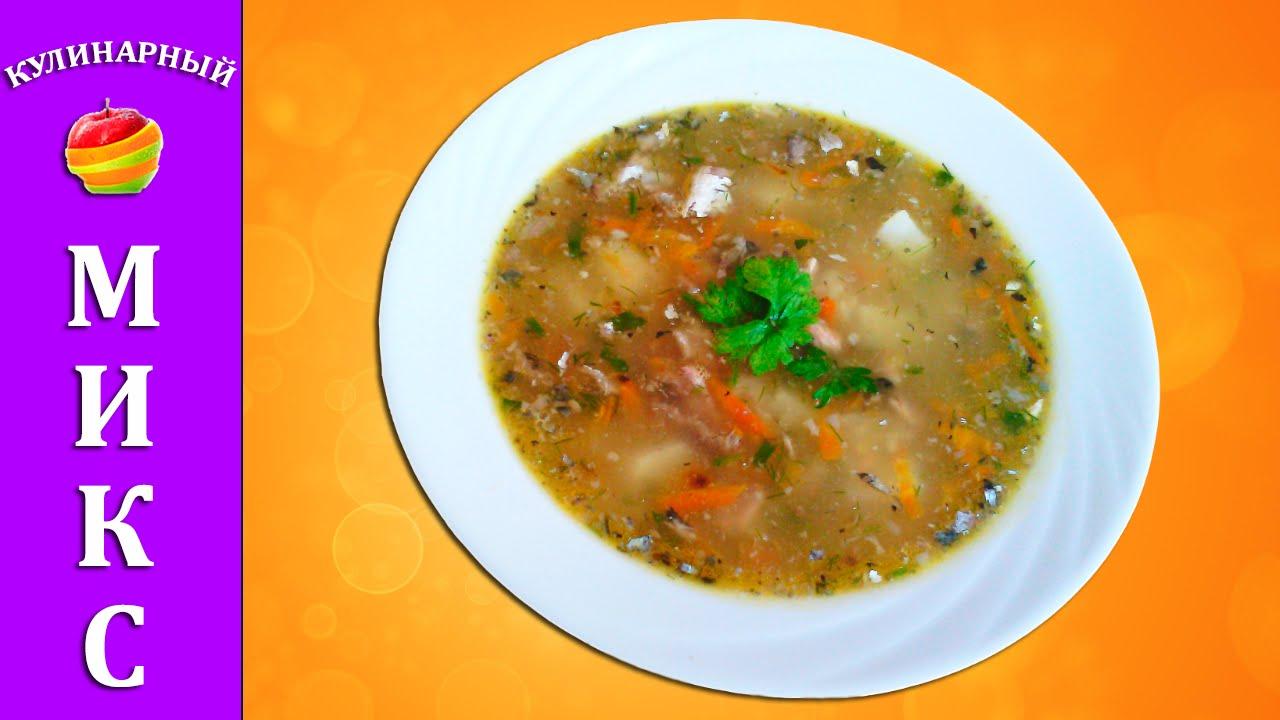 супы из рыбных консервов рецепты с фото простые и вкусные