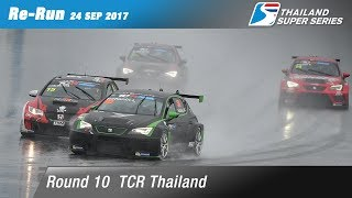 TCR Thailand Round 10 @Chang International Circuit Buriram