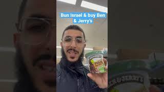 MUSLIM BEN & JERRYS VS ISRAEL