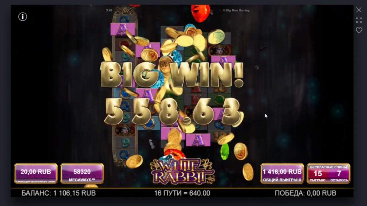Большой выигрыш в онлайн казино как взломать игровые аппараты интернет магазин