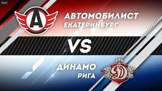 «Автомобилист» – «Динамо Р». Пресс-конференция