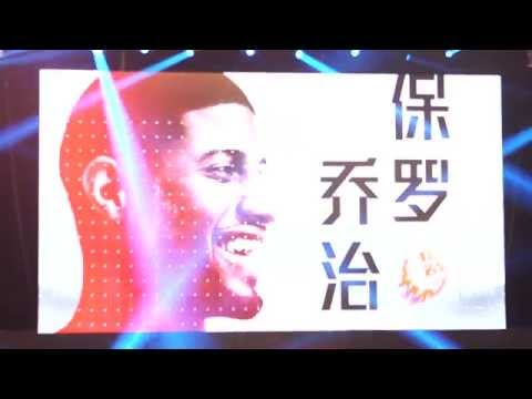 Paul George Visits China for Nike RISE Tour