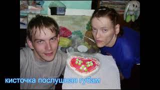 с днем рождения друзья Матвей и Аня  - 2021 и 15 лет дружбы