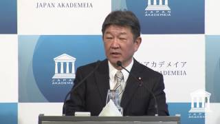 茂木敏充・自民党政調会長 in 日本アカデメイア(2017年2月27日)
