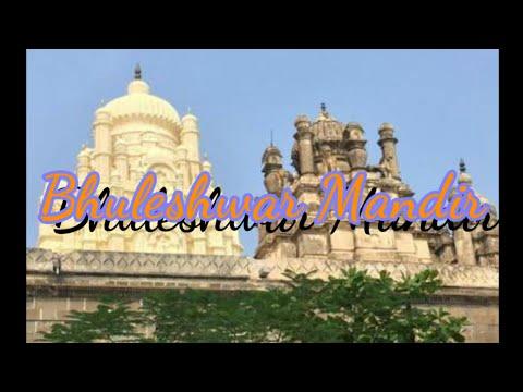 Bhuleshwar mandir, Malshiras Lord shiva temple