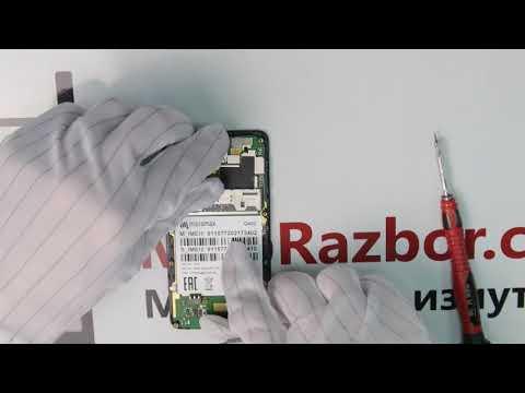 Micromax Bolt Pace Q402 / Разбор смартфона