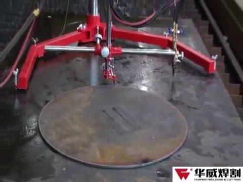 Circle Flame Cutting Machine Cg2 1600 By Huawei Youtube
