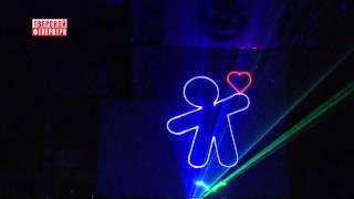 """Цветное лазерное шоу """"Хоккей"""" во дворце В. Харламова в городе Клин."""