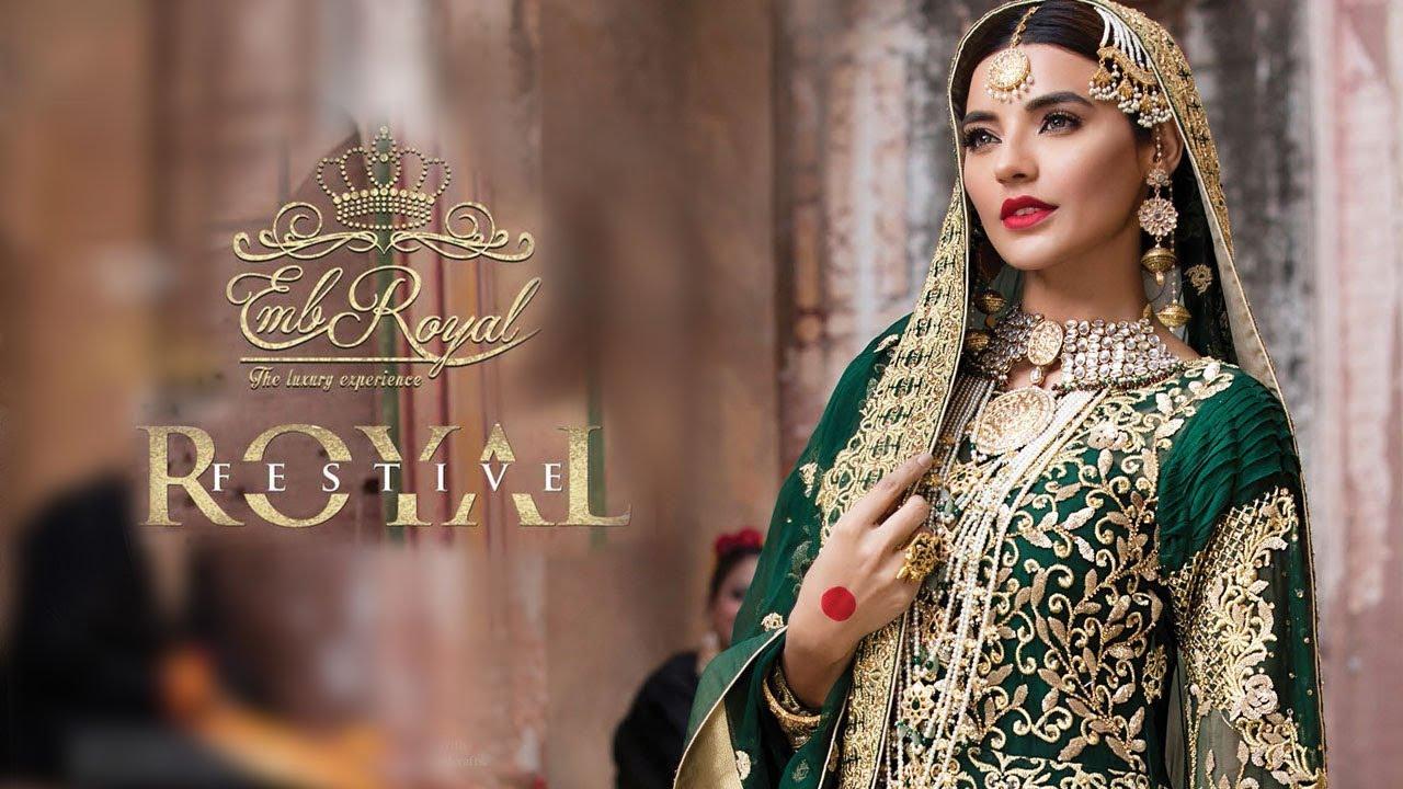Emb Royal Emerald 10 Festive Collection 2018 Volume 4