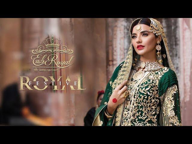 Emb Royal Emerald 10 Festive Collection 2018 Volume 4 - Pakistani Bridal Dresses