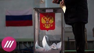 Сколько стоили выборы Путина? Объясняем за 4 минуты