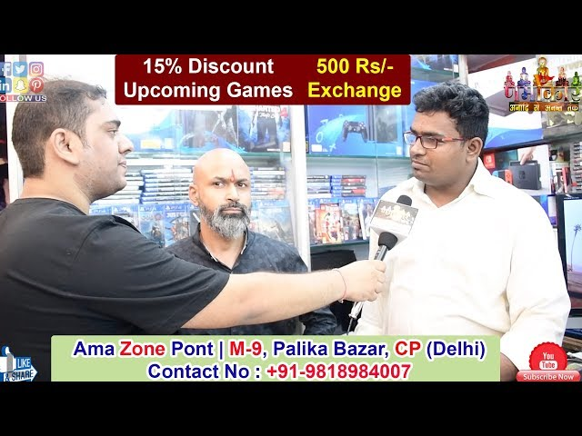 Vlog : 15% Discount on Upcoming PS4 Games   Exchange Disc Only 500 Rs/-   NamokaR GaminG WorlD / NGW