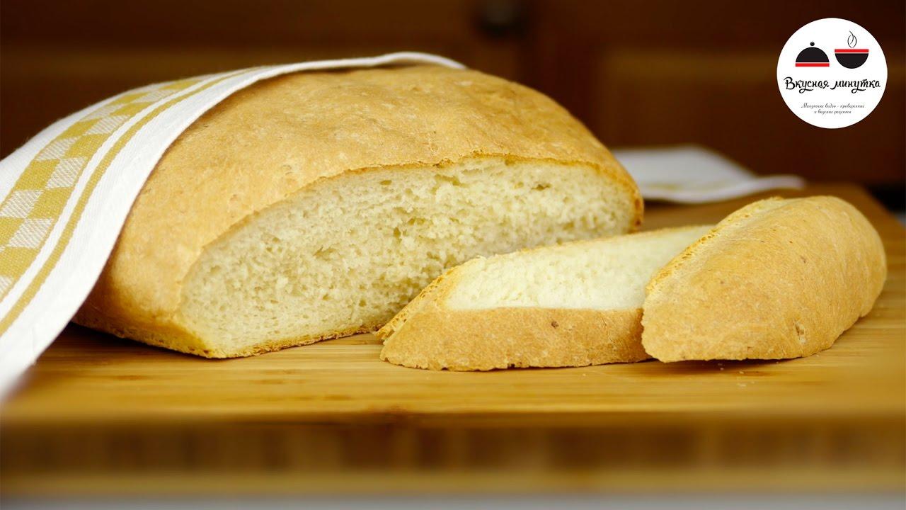 ХЛЕБ картофельный  Домашний хлеб в духовке  Bread In The Oven