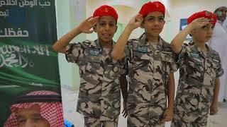 فعاليات مدارس الرواد الأهلية ببريدة بمناسبة اليوم الوطني ٨٨