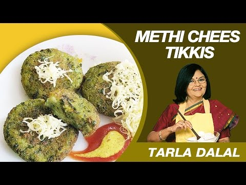 Methi & Cheese Cutlet (Tikkis) Recipe by Tarla Dalal | Amazing Appetizer