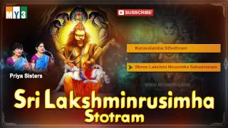 Priya Sisters Devotional Songs - Sri Lakshminrusimha Stotram - JUKEBOX