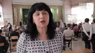 Награждение Ветеранов в 15 гимназии