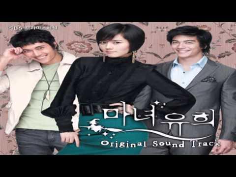 Kim Yoo Kyung - Memories (WITCH YOO HEE OST)