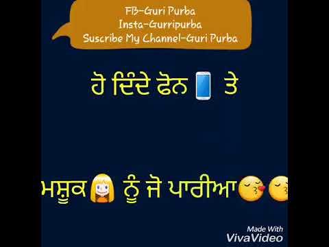 Jaan Mang Diya Dooje Passe Yariaan