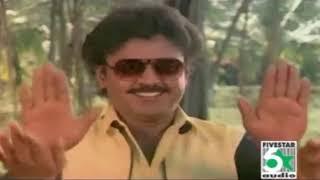 Vaasakari Veppilaiye Video Song | Sirayil Pootha Chinna Malar | Vijayakanth