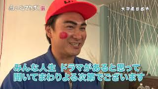 【雨ニモマケズ、】日田市 6月16日OA #74