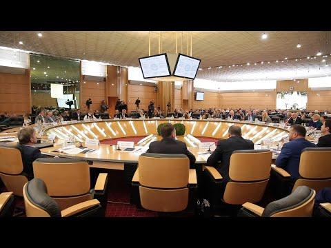 Двухдневная конференция «Участие организаций в противодействии коррупции»