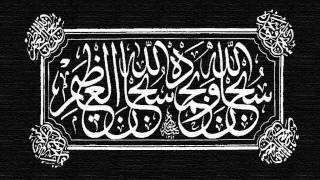 تلاوة عراقية خاشعة سورة النور المباركة بصوت الحافظ خليل اسماعيل