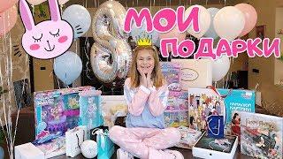 видео Что подарить девочке на 7 лет