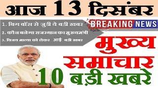 madhya pradesh election result