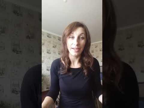 Учитель английского онлайн для детей и взрослых Людмила Н ...