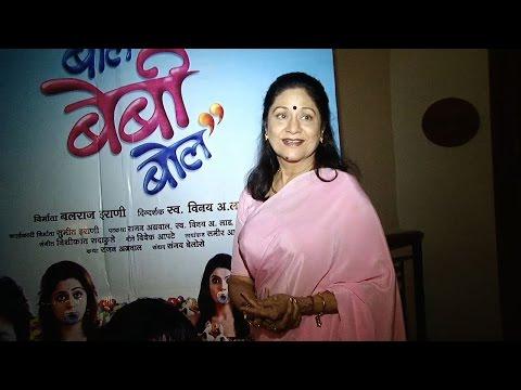 Actress Aruna Irani lashes out at Hindi film industry