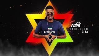 srulik - Ethiopian // 🇪🇹 // שרוליק - אתיופיאן    [ video music ]