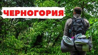 ЧЕРНОГОРИЯ 2020 года Отдых в Черногории