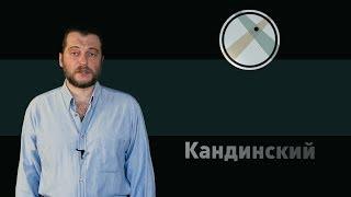 Как в «Кандинском» разнообразить дизайн сайта с помощью шорткодов