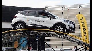Дни Renault в Алматы