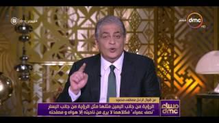 مساء dmc - حلقة الثلاثاء 16-5-2017 مع أسامة كمال