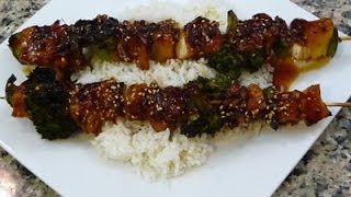 Teriyaki Chicken Kebabs Recipe