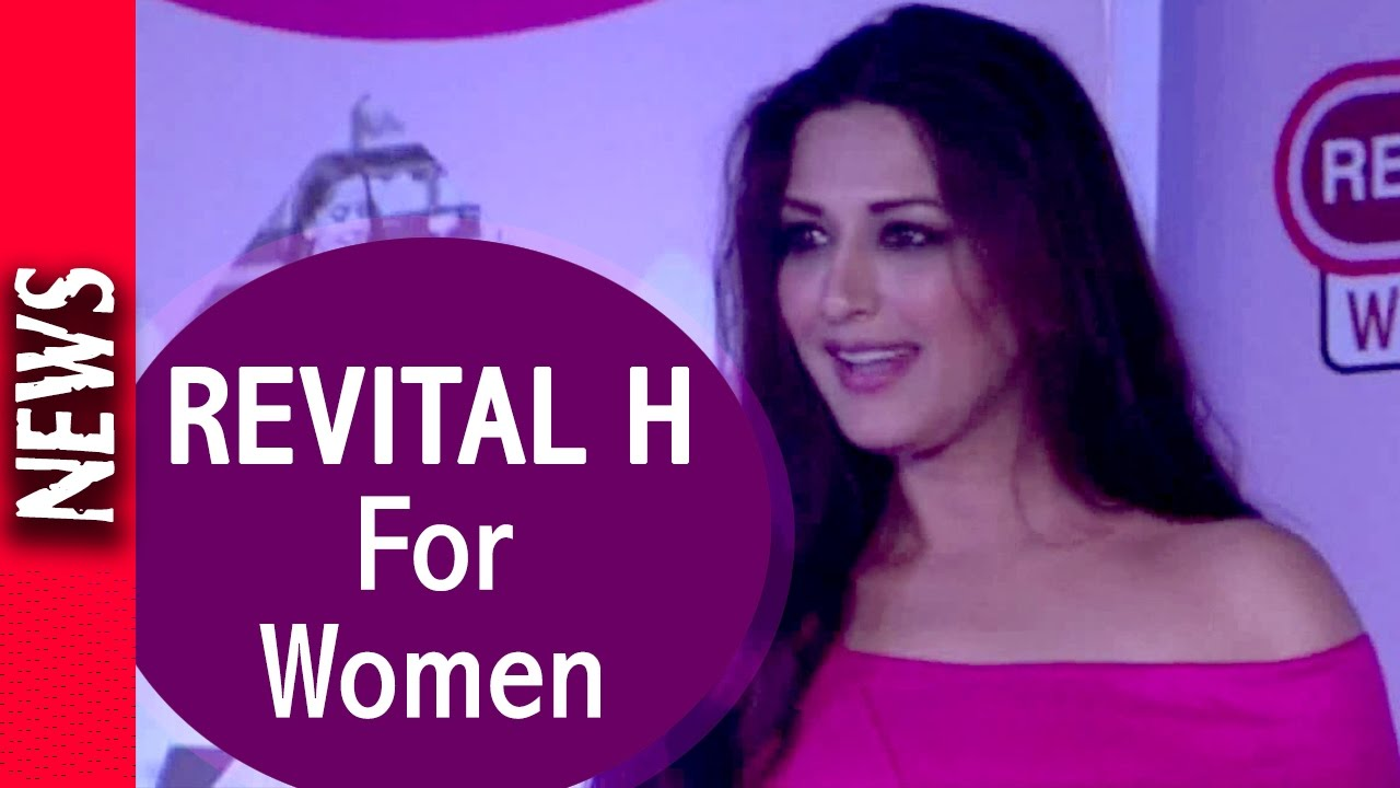Latest Bollywood News - Sonali Bendre Launches Revital H Women Bollywood Gossip 2016