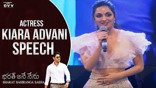 Actress Kiara Advani Speech @ Bharat Bahiranga ...