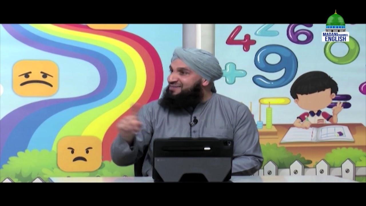Download I Love Islam Episode 2 | Madani Channel English