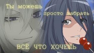 Аниме клип ( Любовь не умрёт )