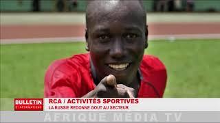 REPORTAGE RCA DU 28 08 2018