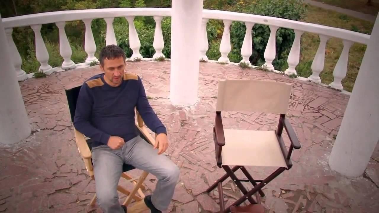 Высокий складной стул - YouTube