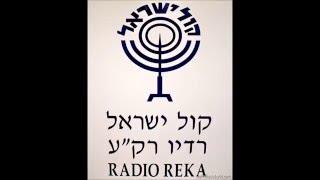 Передача о русском языке на радио РЭКА