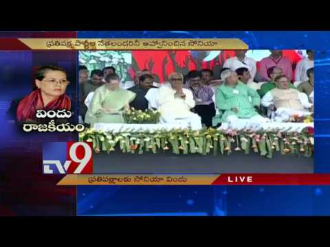 Presidential elections : Sonia Gandhi invites Opposition for lunch - TV9