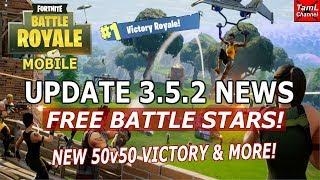 Fortnite Mobile: FREE BATTLE STARS + 50v50 VICTORY!! (Update 3.5.2)