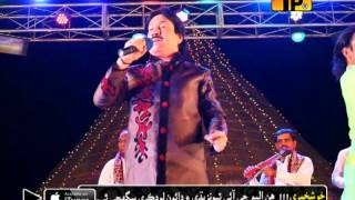 Ahero Mula Deno Ahai | Shaman Ali Mirali | Darshan | Album 21 | Sindhi Songs | Thar Production