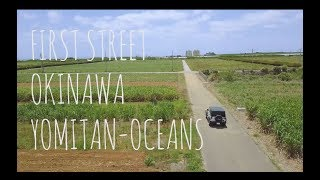 【Room 003】ハウスホテル FIRST STREET OKINAWA for Family