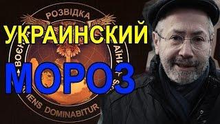 Репутацию Путина исправить нельзя. Леонид Радзиховский.
